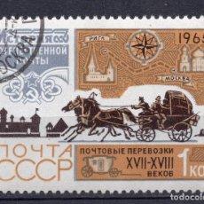Francobolli: UNION SOVIETICA URSS , 1965 , STAMP , MICHEL 3124. Lote 265881558