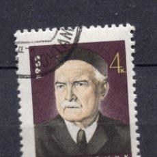 Francobolli: UNION SOVIETICA URSS , 1965 , STAMP , MICHEL 3161. Lote 265881753