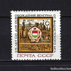 Sellos: 1970 RUSIA-URSS-UNIÓN SOVIÉTICA YVERT 3610 ANIV. LIBERACIÓN DE HUNGRÍA MNH** NUEVO SIN FIJASELLOS. Lote 265893558