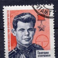 Francobolli: UNION SOVIETICA URSS , 1966 , STAMP , MICHEL 3188. Lote 266002208