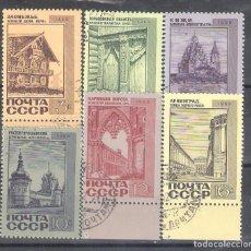 Francobolli: RUSIA (URSS) Nº 3453/58º ARQUITECTURA. SERIE COMPLETA. Lote 266798084