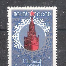 Francobolli: RUSIA (URSS) Nº 4565** AÑO NUEVO 1979. COMPLETA. Lote 266904629
