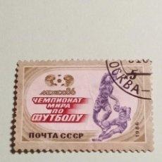 Selos: SELLOS RUSIA. Lote 267845014
