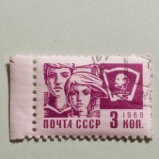 Selos: SELLOS RUSIA. Lote 267845214