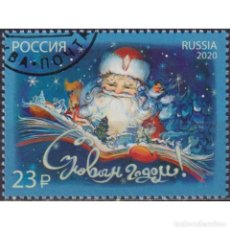 Sellos: ⚡ DISCOUNT RUSSIA 2020 HAPPY NEW YEAR! U - NEW YEAR. Lote 268835889