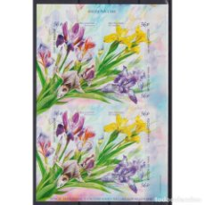 Sellos: ⚡ DISCOUNT RUSSIA 2021 IRISES LISTED IN THE RED BOOK MNH - FLOWERS. Lote 268835924
