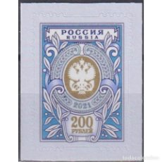 Sellos: ⚡ DISCOUNT RUSSIA 2021 ART STAMP 200 RUBLES MNH - COATS OF ARMS. Lote 268835994