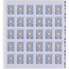 Sellos: ⚡ DISCOUNT RUSSIA 2021 ART STAMP 200 RUBLES MNH - COATS OF ARMS. Lote 268836019