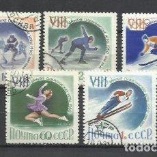Sellos: 434-SERIE OCMPLETA RUSIA URSS UNION SOVIETICA 1960 2258/62 DEPORT. Lote 268877289