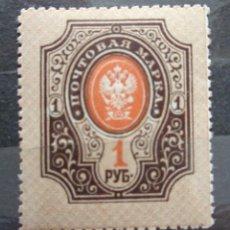 Sellos: RUSIA. Lote 268886334