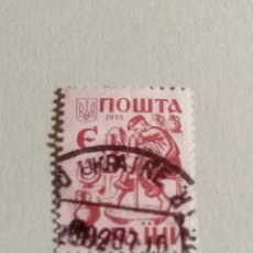 Sellos: SELLOS DE RUSIA. Lote 268895124