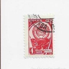 Sellos: SELLOS DE RUSIA. Lote 269014819
