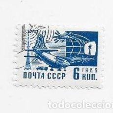 Sellos: SELLOS DE RUSIA. Lote 269014834