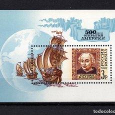 Sellos: RUSIA HB 222** - AÑO 1992 - 5º CENTENARIO DEL DESCUBRIMIENTO DE AMERICA. Lote 269168098