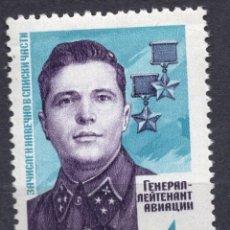 Sellos: UNION SOVIETICA URSS , 1966 , STAMP , MICHEL 3187. Lote 269188513
