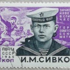 Sellos: 1965. URSS. 2911. J.M. SIVKO, MARINERO, HÉROE DE LA UNIÓN SOVIÉTICA. USADO.. Lote 269379653