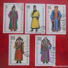 Sellos: SELLOS POSTALES MONGOLIA - TRAJES TRADICIONALES - 1969. Lote 269977823