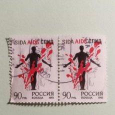 Sellos: SELLOS RUSIA. Lote 270181208
