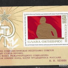 Sellos: RUSSIA Nº HB 64 (**). Lote 271639303