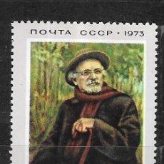 Sellos: RUSSIA Nº 3912 (**). Lote 271645238