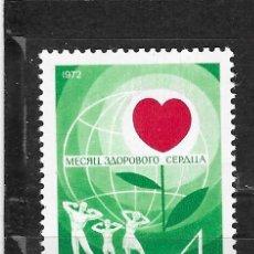 Sellos: RUSSIA Nº 3815 (**). Lote 271647743
