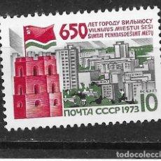 Sellos: RUSSIA Nº 3904 (**). Lote 271648603