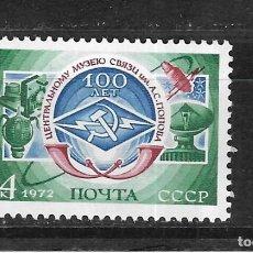 Sellos: RUSSIA Nº 3869 (**). Lote 271648948