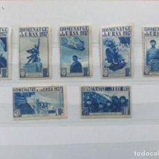 Sellos: LOTE SELLOS HOMENAJE URSS 1937. Lote 273468943