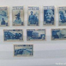 Sellos: LOTE SELLOS HOMENAJE URSS 1937. Lote 273469248