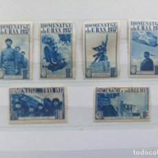 Sellos: LOTE SELLOS HOMENAJE URSS 1937. Lote 273469318