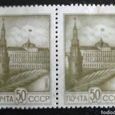 Sellos: 2 SELLOS 12ª EMISIÓN ESTÁNDAR URSS, CCCP, 1986 PALACIO KREMLIN Y TORRE DEL AGUA (VODOVZVÓDNAYA) 5630. Lote 277059958