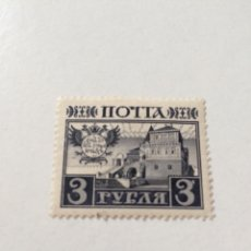 Sellos: RUSIA 1913. ROMANOV. NUEVO CON SEÑAL DE FIJASELLOS. Lote 277434553