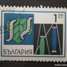 Sellos: RUSIA. Lote 277533763