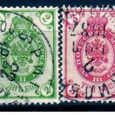Sellos: GIROEXLIBRIS.- RUSIA.- 1884 -1885 ESCUDO NACIONAL. YVERT Nº 28/32 SELLOS USADOS. Lote 278173198