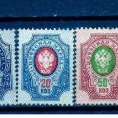 Sellos: GIROEXLIBRIS.- RUSIA.- 1884 -1885 ESCUDO NACIONAL. YVERT Nº 28/32 SELLOS USADOS. Lote 278174648