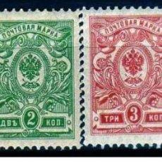 Sellos: GIROEXLIBRIS.- RUSIA.- 1884 -1885 ESCUDO NACIONAL. YVERT Nº 28/32 SELLOS USADOS. Lote 278175253