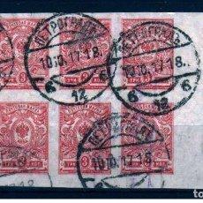 Sellos: GIROEXLIBRIS.- RUSIA .-1908-12 ESCUDO NACIONAL PAPEL BLANCO, CONJUNTO DE 10 SELLOS CON INTERPANEL. Lote 278176343