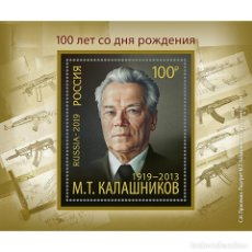 Sellos: ⚡ DISCOUNT RUSSIA 2019 100TH ANNIVERSARY OF THE BIRTH OF M.T. KALASHNIKOV MNH - WEAPON. Lote 278522203