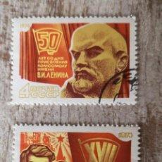 Sellos: RUSIA 1974 - 2 SELLOS USADOS. Lote 278536163