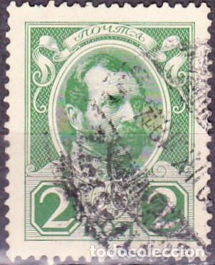 1913 - RUSIA - III CENTENARIO DINASTIA ROMANOV - ALEJANDRO II - YVERT 77A (Sellos - Extranjero - Europa - Rusia)