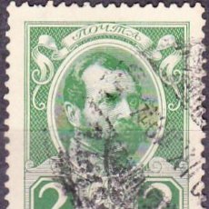 Sellos: 1913 - RUSIA - III CENTENARIO DINASTIA ROMANOV - ALEJANDRO II - YVERT 77A. Lote 278978728