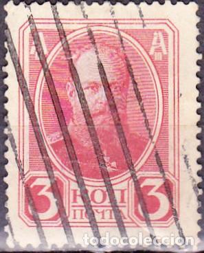 1913 - RUSIA - III CENTENARIO DINASTIA ROMANOV - ALEJANDRO III - YVERT 78 (Sellos - Extranjero - Europa - Rusia)