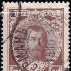 Sellos: 1913 - RUSIA - III CENTENARIO DINASTIA ROMANOV - NICOLAS II - YVERT 80. Lote 278980043