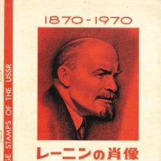 Sellos: COLECCION DE 85 SELLOS DE V.I. LENNIN 1870-1970. Lote 279329298