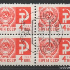 Sellos: 1966 UNION SOVIETICA BLOC 4 SELLOS USADOS * LEER DESCRIPCION. Lote 279366698