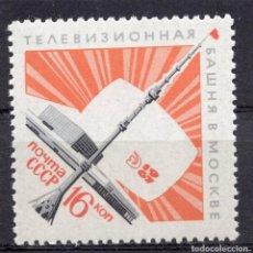 Sellos: UNION SOVIETICA URSS , 1967 , STAMP , MICHEL , 3420 MNH. Lote 279420708