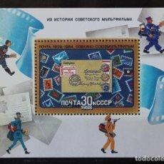 Sellos: RUSIA-URSS BLOQUE SELLO 1988 YVER 198. Lote 279461633