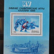 Sellos: RUSIA-URSS BLOQUE SELLO 1988 YVER 197. Lote 279461853