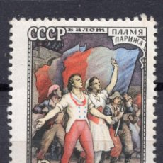 Selos: UNION SOVIETICA URSS , 1962 , STAMP , MICHEL 2579A. Lote 283232143