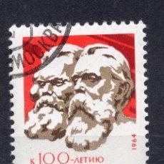 Selos: UNION SOVIETICA URSS , 1964 , STAMP , MICHEL 2948. Lote 283232438